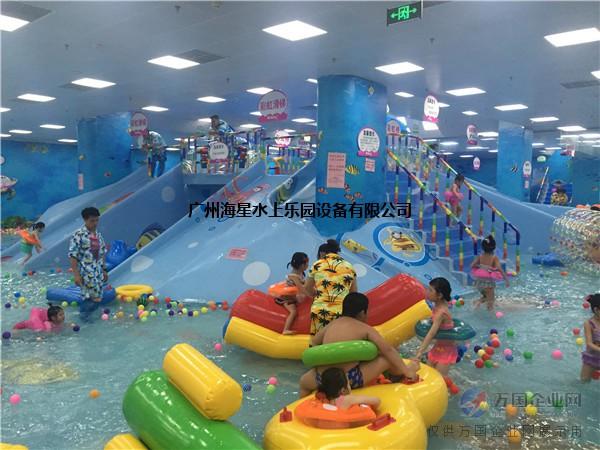 开室内恒温儿童水上乐园 找海星-实力品牌-800家成功