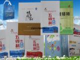 高强度食品级包装纸-----预应力经纬线纸
