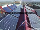 太阳能光伏发电设备