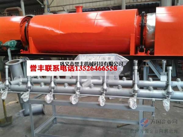 连续式炭化炉全面实现连续化木炭生产线