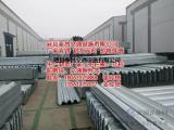 农村公路安全生命防护工程,波形梁护栏板,泰昌护栏(多图)