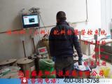 饲料企业小料称量管系统