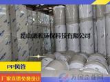 【PP管材】pp废气通风管道 实验室耐酸碱腐蚀废气收集