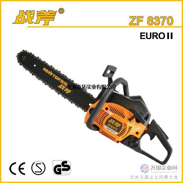 战斧ZF8370油锯伐木锯家用小型油锯进口链条易启动