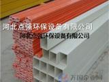 玻璃钢拉挤方管警示桩-玻璃钢方管厂家直销