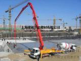 上海商砼搅拌站供应上海普通混凝土和上海陶粒混凝土