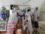 全套酸奶生产线设备厂家,智迈弘创厂家直销