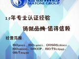 GB/T50430建筑行业管理体系认证山东世通