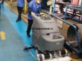 手推式多功能全自动洗地机洗扫一体机/厂区机场洗地车