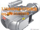 KVE250L数控木工机械真空泵EUROVAC