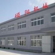 济宁硕阳机械设备有限公司的形象照片