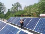 太阳能并网发电系统上门安装