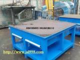 飞模台 广州重型飞模台 珠海铸铁飞模台生产厂家