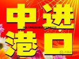 深圳到香港物流专线-中港物流运输公司