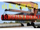 15crmo螺旋焊管-SY/T5040-2008执行标准