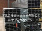 批发c型钢自产自销量大从优型号齐全