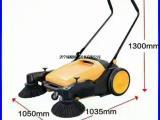 硕阳牌SYSD-920手推式无动力扫地机生产厂家