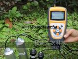 无线墒情监测系统 便携式无线墒情监测系统-托普云农