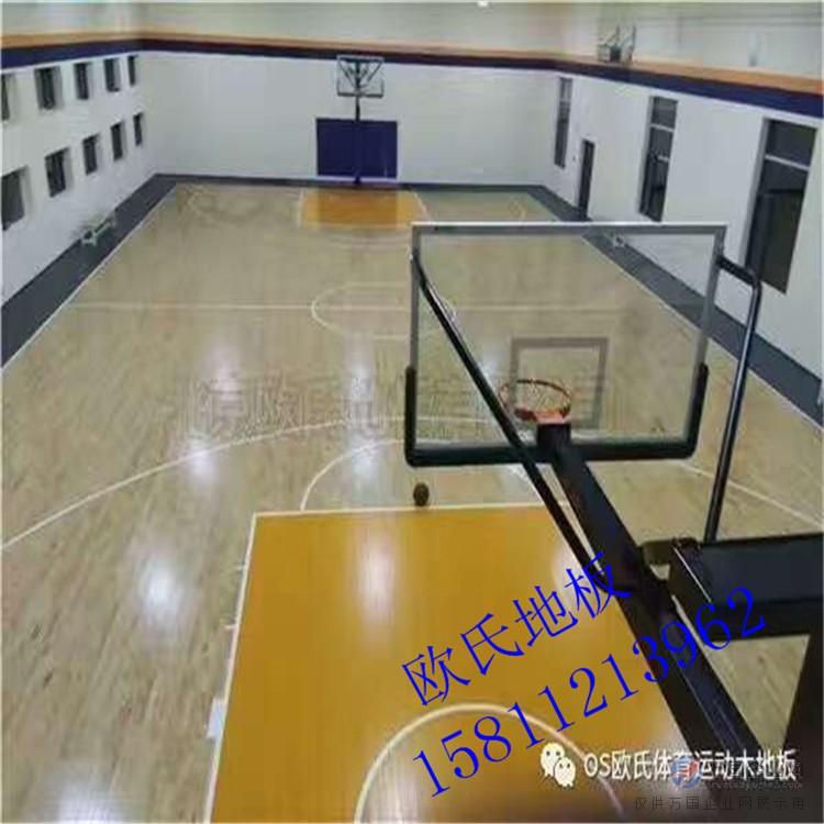 驻马店专业运动木地板 驻马店运动地板结构 篮球馆