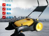 JH-920手推式无动力扫地机工厂车间用厂家直供