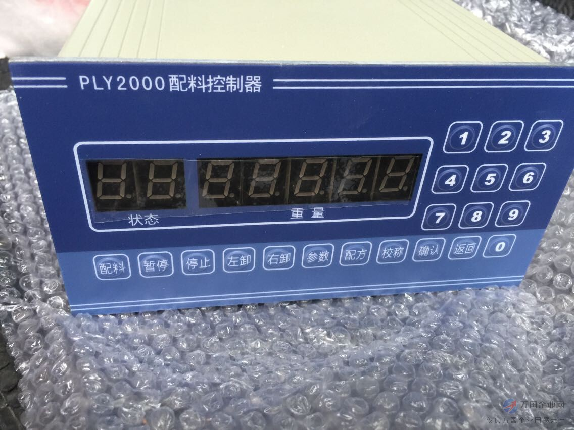 PLY2OOO配料控制器2