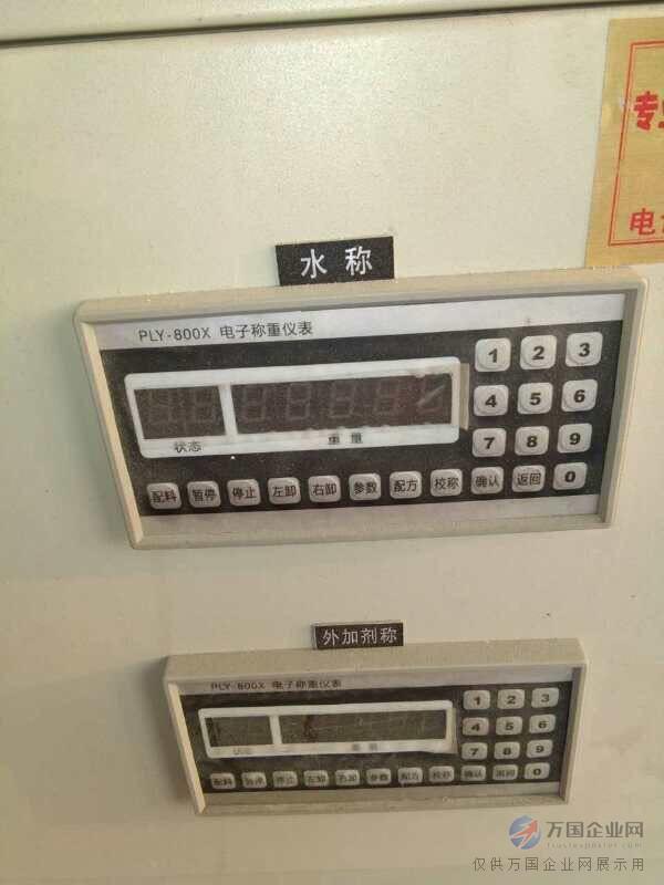 PLY-800X仪表