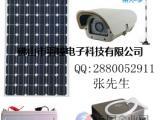 阳能无线监控摄像系统