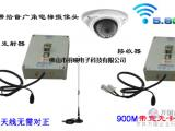 5G无线电梯监控摄像系统