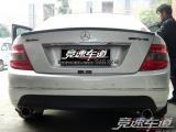 武汉宝马奔驰改色贴膜、汽车改色、车身贴膜专业找武汉竞速车道