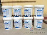 德昌伟业厂家直供无机渗透结晶防水剂