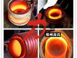 中频透热锻造炉/中频锻造加热设备