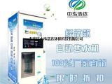 石家庄自动售水机