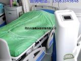 床单元臭氧消毒机 医用床单元消毒机厂家