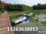 多功能水草收割船、水库清漂船、全自动割草船
