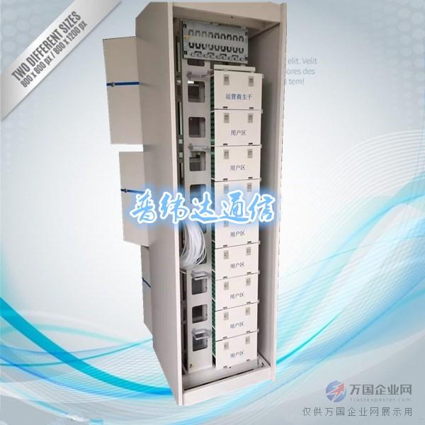 特殊/专业交换设备 03  光纤冷轧板总配线架,omdf总配线架效果图