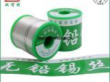 环保锡线_无铅锡线_焊锡丝0.8,1.0mm源头生产厂家