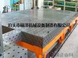 现货供应铸铁焊接平台的制造商