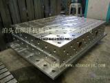 供应汽车制造行业专用装配平板