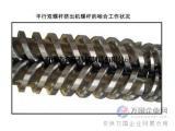 舟山机筒螺杆制造商生产的平行双螺杆支持加工和批发