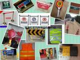 珠海反光路锥、反光衣、告示牌、交通设施
