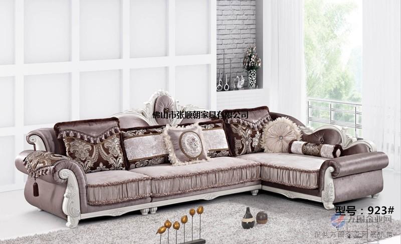 欧式布艺沙发材质
