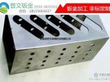 304不锈钢板激光切割折弯焊接钣金