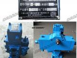 手动比例阀-手动比例流量阀复合阀CSBF-G32(M)
