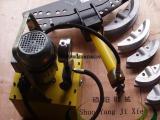 路邦机械2寸-6寸电动液压钢管压弯机 弯管机