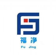 苏州福净净化设备有限公司的形象照片