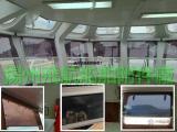 Solar Shades Spring造船用遮阳窗帘