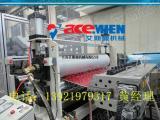 合成树脂瓦供应厂家
