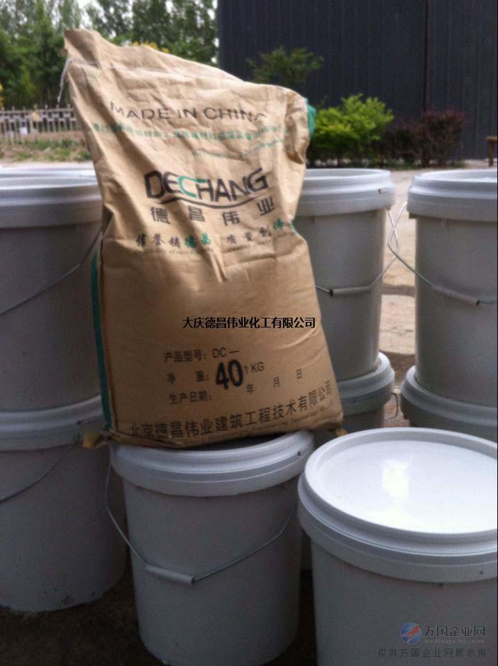 德昌伟业厂家直供自闭树脂防水涂膜