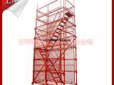 直销 新款桥墩施工安全爬梯网 75型香蕉式脚手架 质量保证