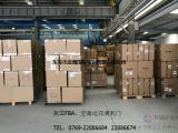 东莞樟木头寄带电产品到台湾蓝鹰快递承诺丢货全赔